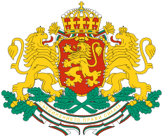 232px-Coat of arms of Bulgaria svg